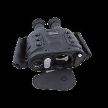 Dali S750-640 Thermal Binocular