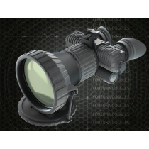 Fortuna 6B Thermal Imaging Binocular